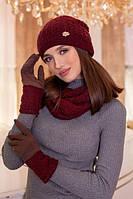 Зимний женский комплект «Верона» (шапка, снуд и перчатки) Бордовый