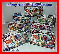 BeyBlade (Бейблэйд) Infinity Nado (Инфинити Надо)  с пусковым устройством