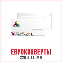 Печать на евроконвертах (4+0) 1000шт.