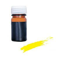 Инструмент для эпоксидной смолы, Краситель, Жёлтый, 49 мм x 22 мм, 1 Бутылка