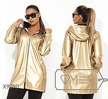 97b63d9f230 Демисезонная удлиненная куртка из экокожи ТМ Фабрика моды прямой поставщик  Одесса официальный сайт р. 48