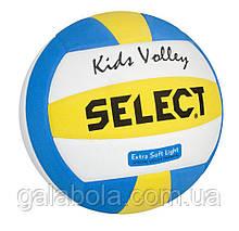 Мяч для детского волейбола SELECT KIDS VOLLEY (размер 4)