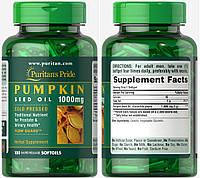 Puritan's Pride, Масло семян тыквы, 1000 мг, 100 капсул