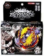 """Игровой набор """"Beyblade""""- Gold Dragon Lost Longinus & Xeno Xcalibur S3 - микс 2 вида. Лимитированная коллекция, фото 3"""