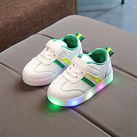 Green&Yellow Strips, Белые с полосками светящиеся кроссовки LED, размер 21,23,24,26 (LK 1026)