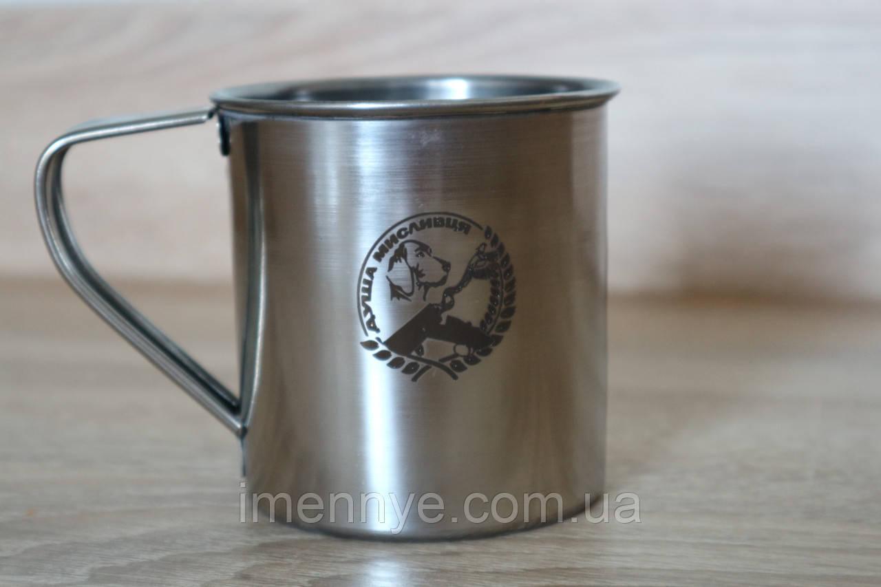 Металлическая чашка с нанесением рисунка в подарок мужчине