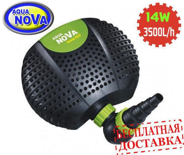 Насос для ставка AquaNova NFPE-3500 SuperEco