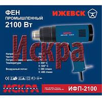 Фен промышленный Искра ИФП-2100, фото 1
