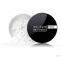 Прозрачная фиксирующая пудра - Relouis Pro HD Powder Fixing Transparent