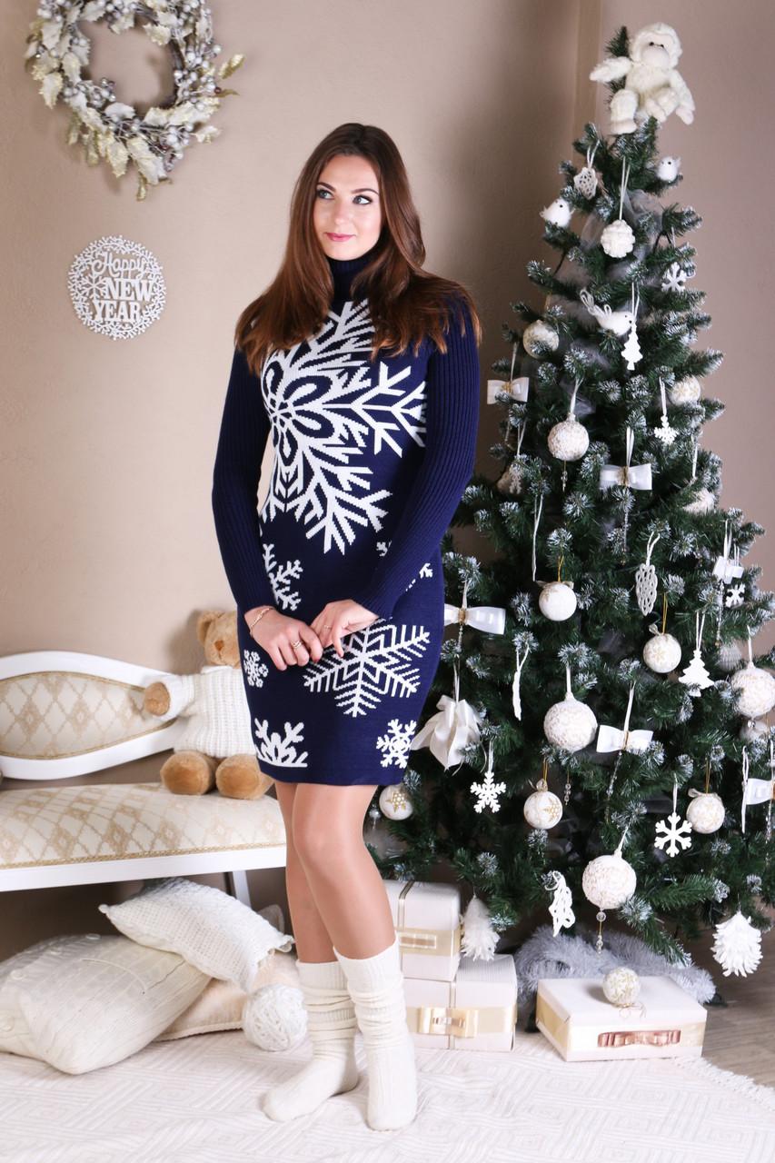 Теплое  нарядное платье с  рисунком Снежинка Размер универсальный 42-48