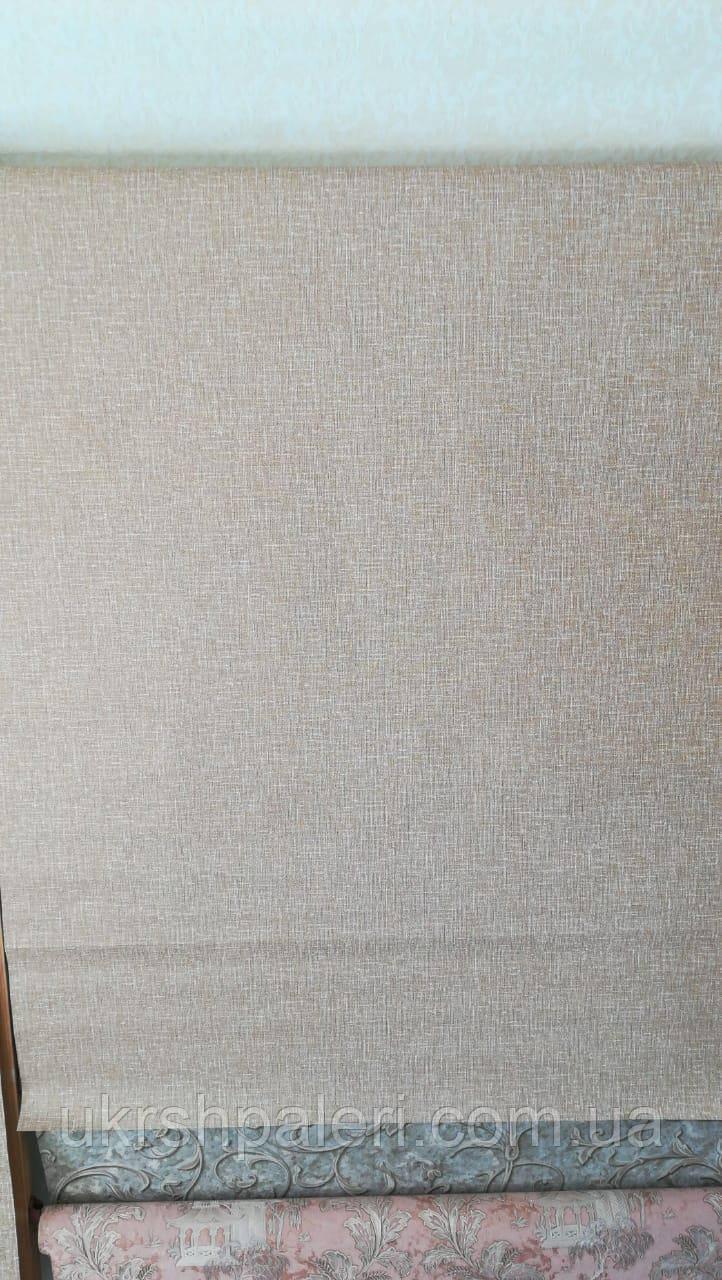 Обои Саманта 2 511-12 винил горячего тиснения,ширина 1.06,в рулоне 5 полос по 3 метра.
