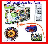 BeyBlade (Бейблэйд) Infinity Nado (Инфинити Надо)  с пусковым устройством Camil Star Assalilt (Камил Звезда Ассалит)