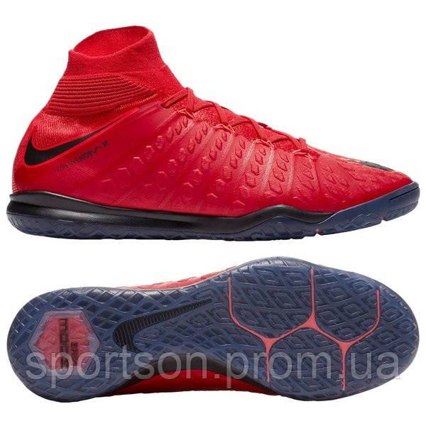 c4ea0e09 Футзалки Nike HypervenomX Proximo II DF IC(оригинал): продажа, цена ...