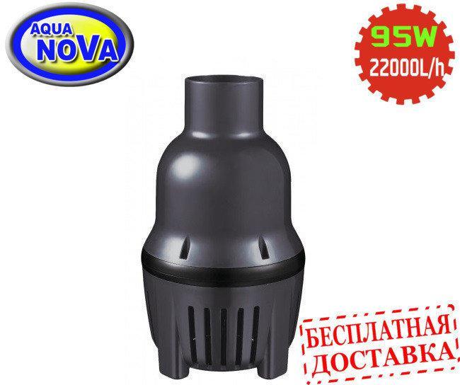 Насос для пруда и водопада AquaNova NLP-22000 л/ч