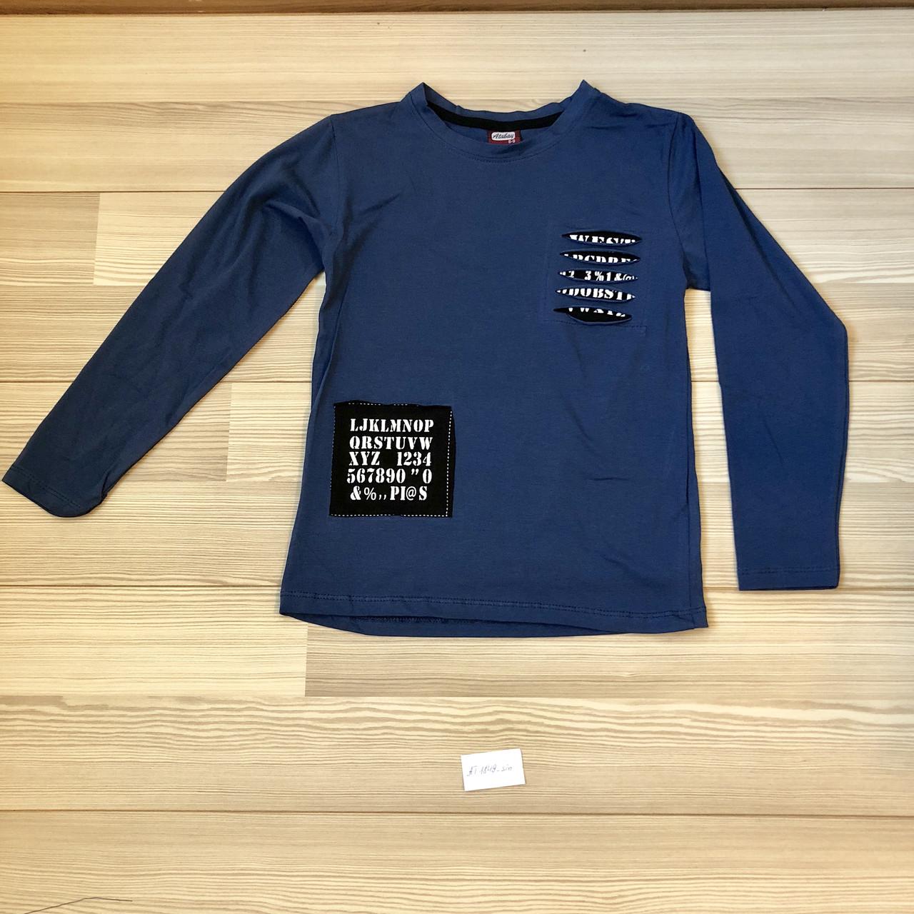 Кофта  для мальчика ,синий , (8-11лет),(12-15 лет)