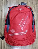 Рюкзак школьный стильный размер 40x28
