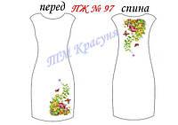 Заготовка на платье женское №97
