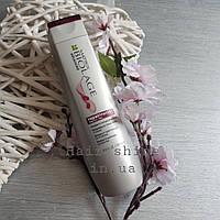 Восстанавливающий шампунь для волос Matrix Biolage Advanced RepairInside Shampoo 250 мл