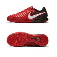 Футзалки детские Nike JR TiempoX Proximo II IC(оригинал) ae3cb4a319cbc