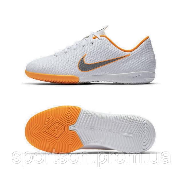 c42f5372 Футзалки детские Nike JR MercurialX VaporX 12 Academy IC(оригинал) -  SPORTS-ON