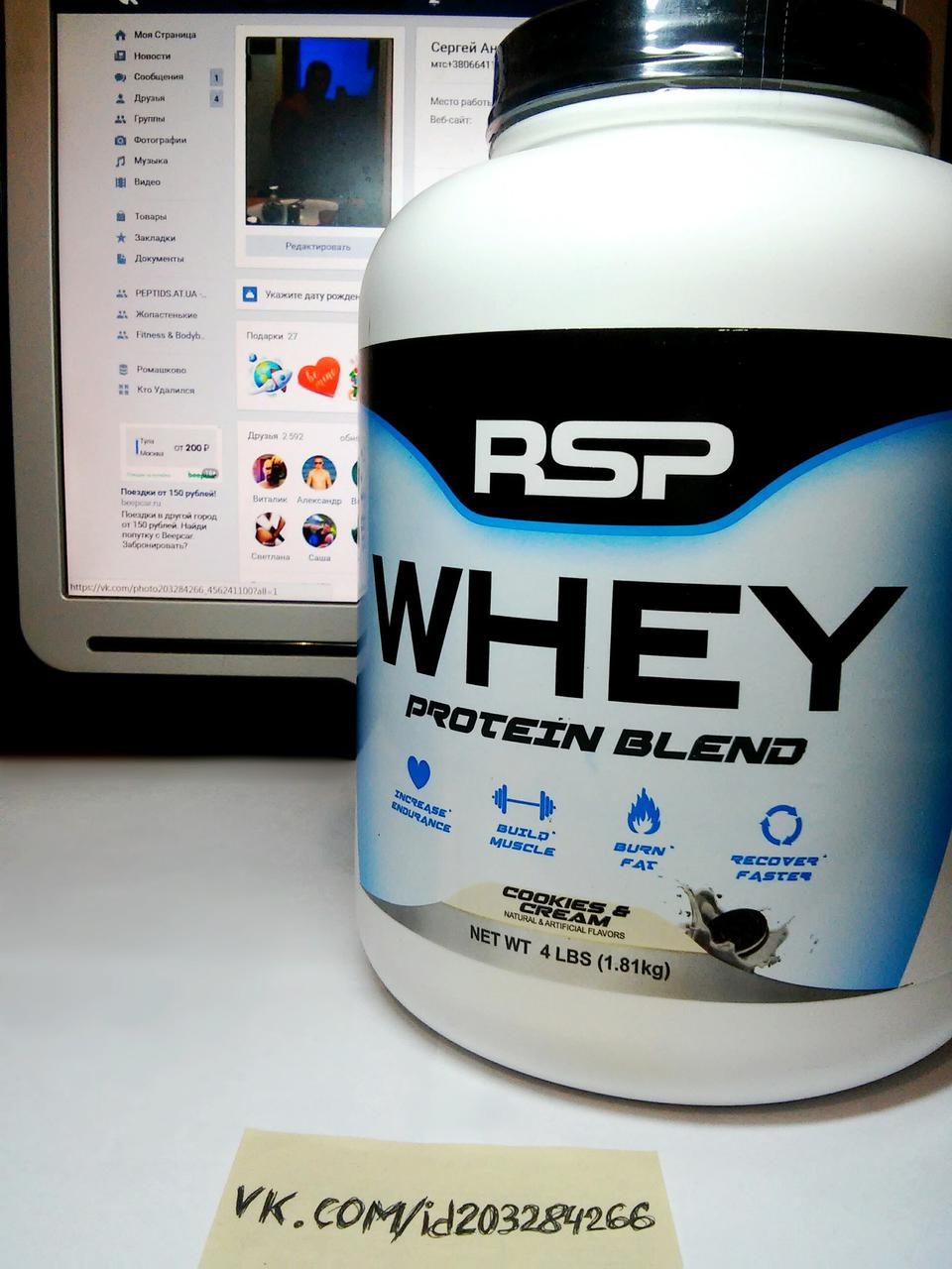 Протеин, RSP Whey Protein Blend 1,8кг