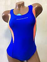 Купальник подростковый спортивный для бассейна. Mountain River. электрик. 2072, фото 1