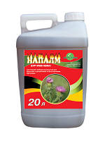 Гербицид Напалм Форте 20 л (калийная соль глифосата 550 г/л)