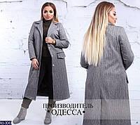 Женское пальто(батал)