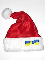 """Новогодняя Шапка Деда Мороза Колпак Санта Клауса Santa Claus красная с бантом """"флаг Украины"""""""