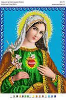"""Схема для вышивки бисером """"Непорочне  Серце Марії"""""""