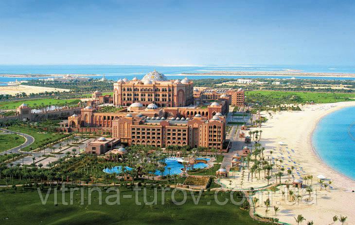 ОАЭ - EMIRATES PALACE 5*, Абу-Даби!