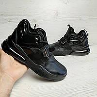 Мужские кроссовки Nike Air Force 270 (ТОП РЕПЛИКА ААА+)