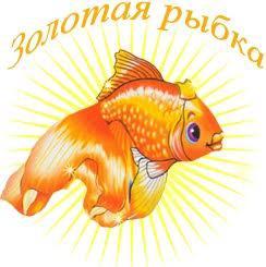 Схемы и наборы для вышивания бисером от ТМ Золотая рыбка