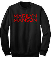 Свитшот Marlin Manson 2 Фирменный