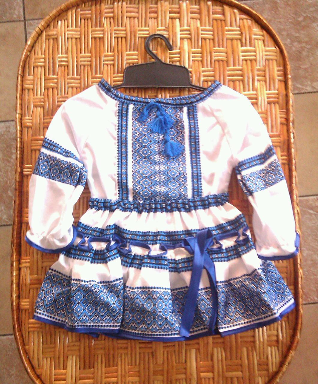 Костюмчик-вишиванка для дівчинки в українському стилі