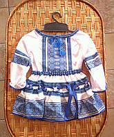 Костюмчик-вишиванка для дівчинки в українському стилі на . 5-7років.