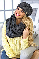 Комплект BRAXTON  Денвер (шапка + шарф-снуд) 4337-8 темно-серый