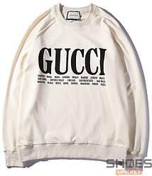 Свитшот Gucci Beige (ориг.бирка)