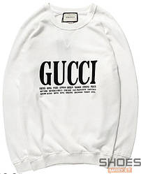 Свитшот Gucci White (ориг.бирка)