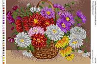 """Схема для вышивки бисером """"Різнобарвя в корзині"""""""