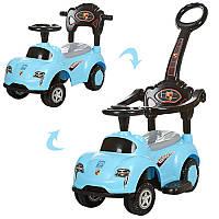 Каталка толокар Машина голубая с родительскойручкой 2 в 1, подставка для ног, музыка, свет, Bambi M 3274-4