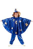 """Детский карнавальный костюм """"Звездочет"""""""