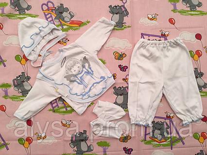 Детский костюм Крестильный с накатом (интерлок)