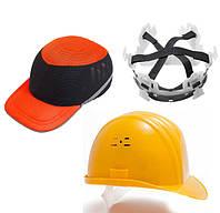 Каски и каскетки защитные