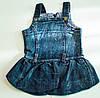 Стильный джинсовый для девочки рост 68-74 см
