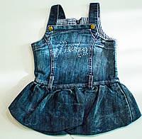Стильный джинсовый для девочки рост 68-74 см, фото 1