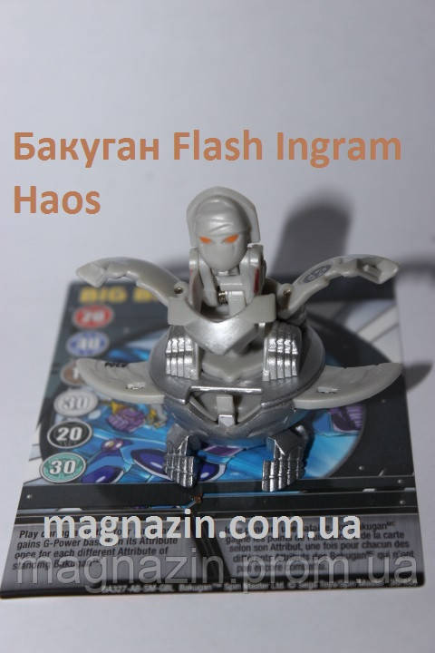 Бакуган Flash Ingram Haos (оригинальный Bakugan)