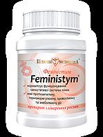 Феміністим -100% Лікарських рослин, даруєздоров'яжінкамубудь–якомувіці,гормонорегулюючий жіночий препарат
