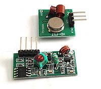 RF модулі 433МГц комплект (передавач і приймач)
