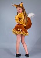 """Детский карнавальный костюм """"Белка"""""""